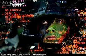 中國網絡戰