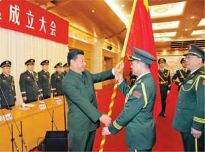 習近平中國軍事改革